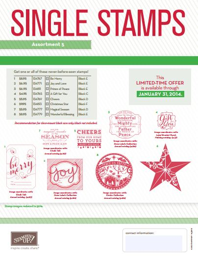 Single Stamps Flyer Holiday 2013