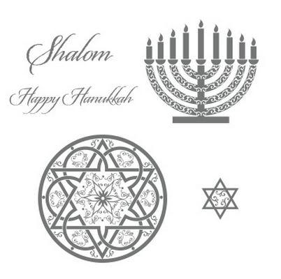 Jewish Celebrations Stamp Set