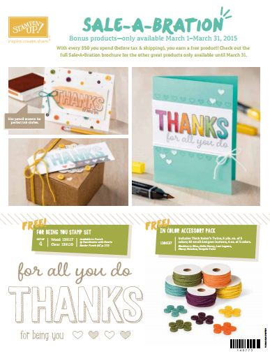 New Sale-A-Bration Products March 2015