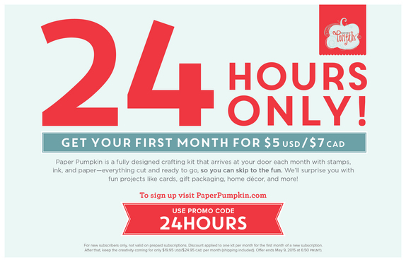 Paper Pumpkin 24 Hour Deal