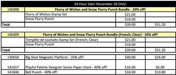 Stampin' Up! Online Exravaganza 2016 Flash Sale Nov 28