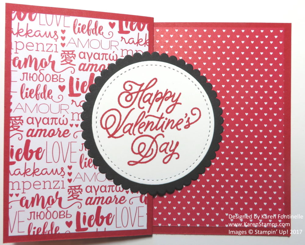 Z Fold Valentine Card Design 2